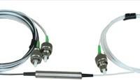 海南Xlink CIR 1610环形器|1610三端口光环形器