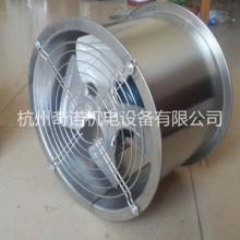 SF不锈钢轴流风机 耐高温不锈钢轴流风机 岗位式不锈钢轴流风机 不锈钢固定式轴流风机图片