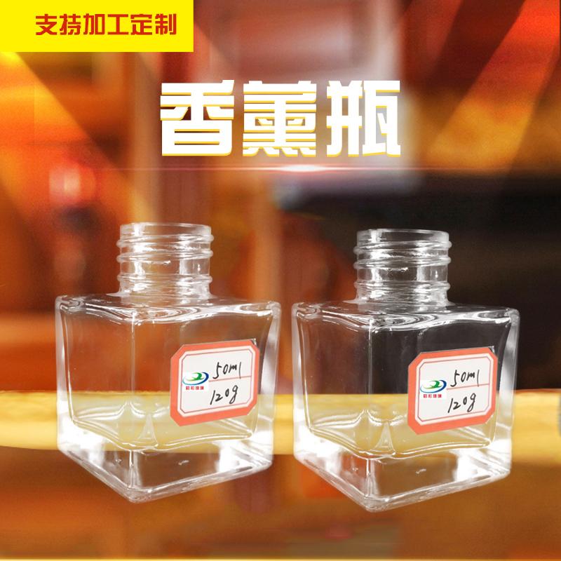 江苏厂家 厂家直销 批发价格 供应 香薰瓶 定做厂家 制造厂家 加工设计厂家 服务好 质量有保障