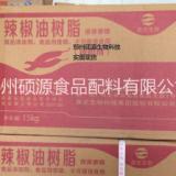 厂家直销晨光辣椒红的价格 辣椒精的价格 各种辣度 色架