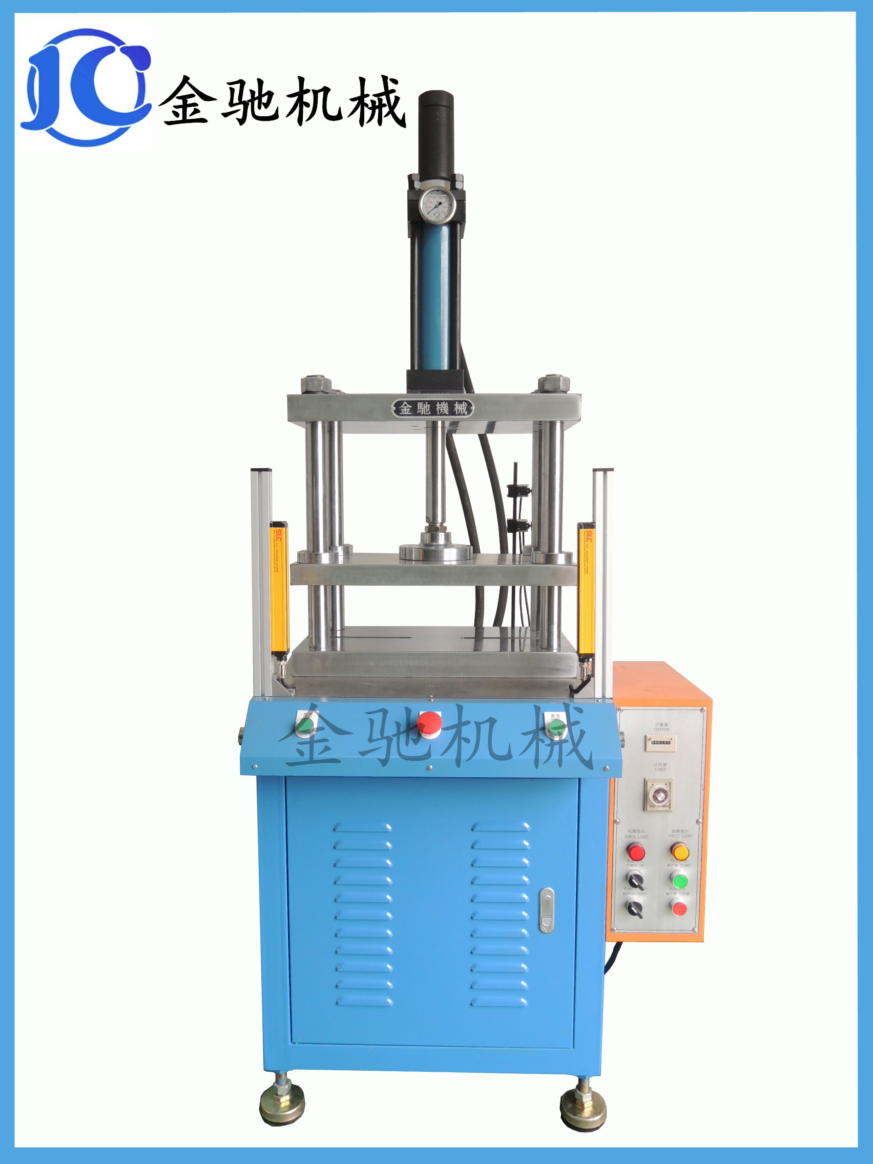 供应四柱液压机,冲压成型机,直销小型油压机,冲压成型油压机,四柱折弯油压机