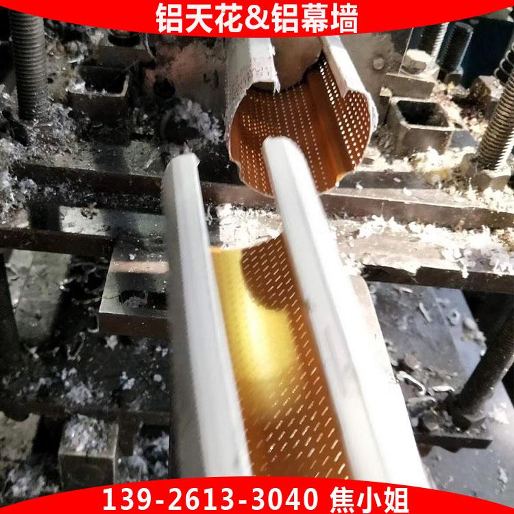 冲孔不规则圆管铝挂片 圆柱铝管天