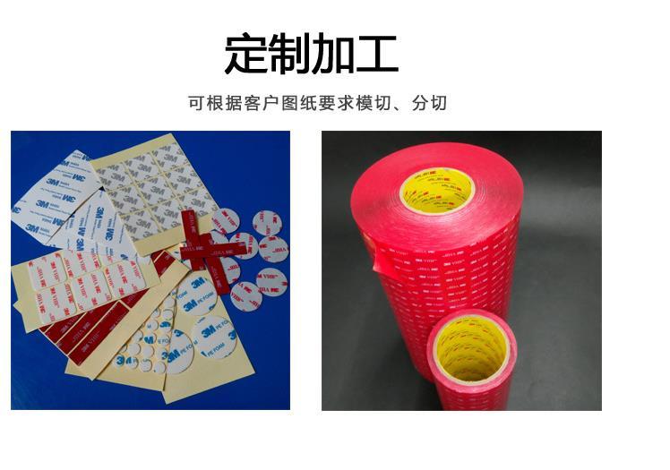 特价供3M4905离型纸无铅防水