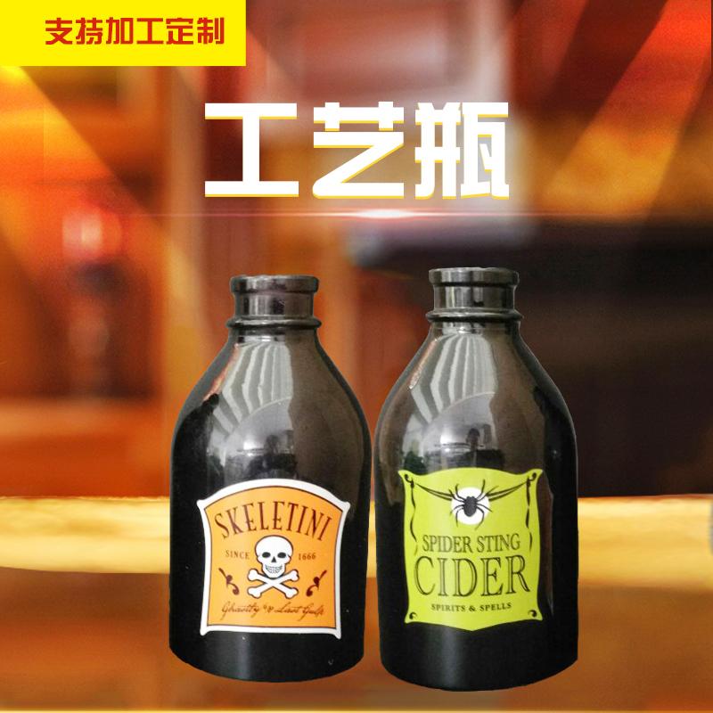 江苏 厂家直销 批发供应 工艺瓶 制造加工 工艺瓶厂家 来样加工 服务好 质量有保障 量大从优