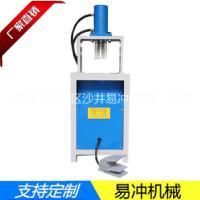 供应用于不锈钢制品的液压冲孔机不锈钢防盗网冲孔机