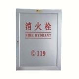 消防箱室内消火栓湖南消防器材批发江西消防器材江西消火栓