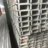 厂家直销珠海镀锌槽钢优质 材质Q235B 规格10# 各种镀锌材料供应