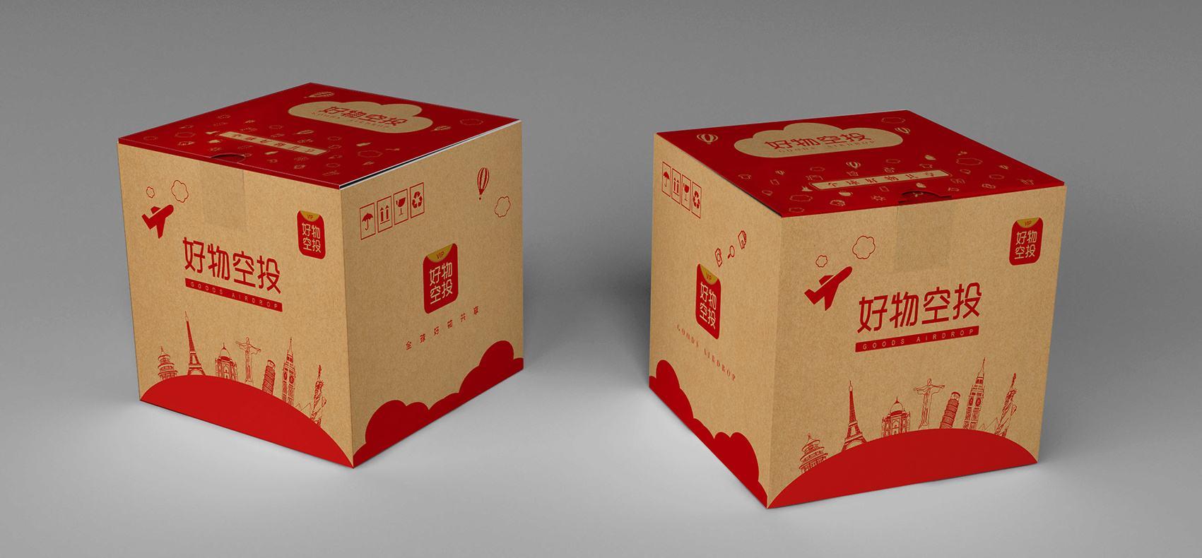 广东牛皮纸箱厂家 佛山牛皮纸箱价格 中山东升牛皮纸箱批发 牛皮纸箱