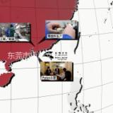 捷鹰文化 东莞活动工厂展会摄影摄 捷鹰文化 东莞摄影摄像价格