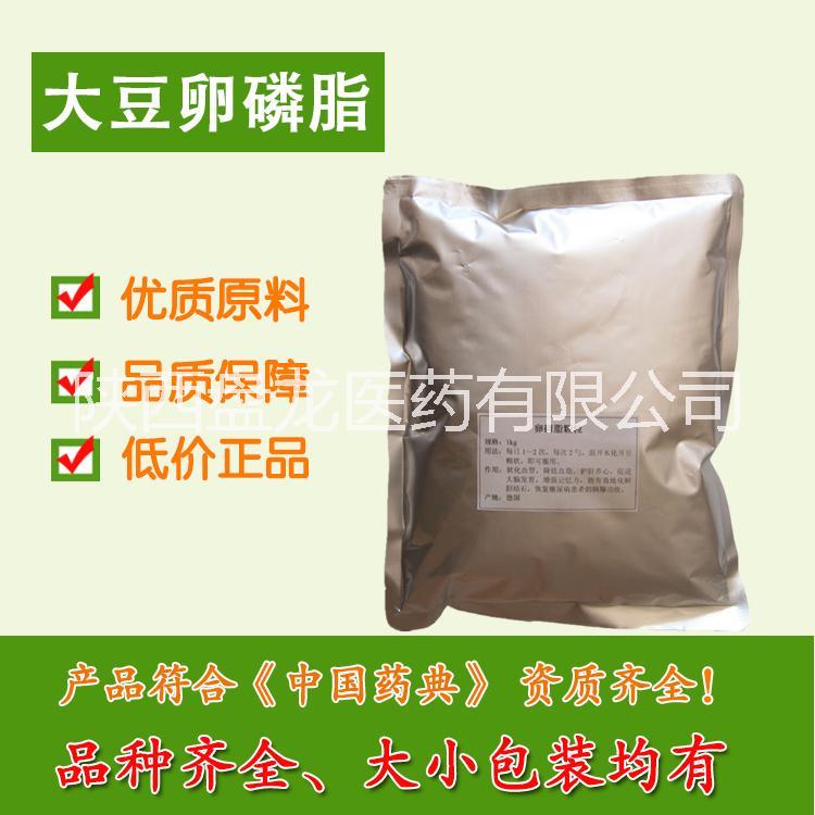 乳化剂医药用级辅料阿拉伯胶 有一致性评价资质