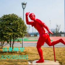 体育不锈钢雕塑批发