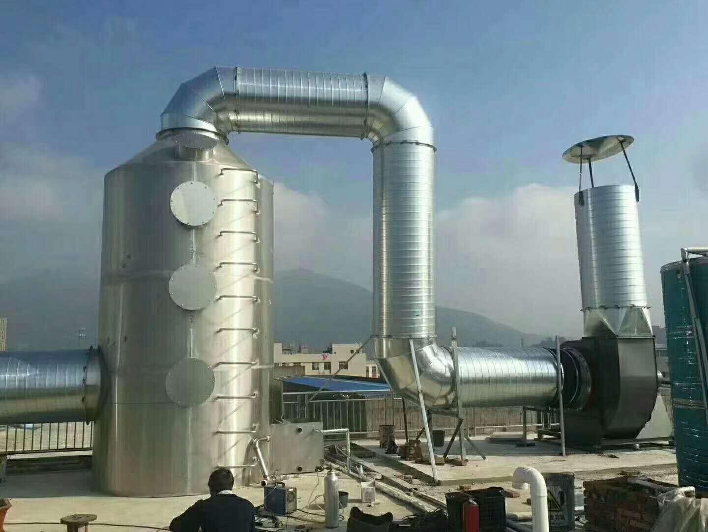 201、304不锈钢水喷淋塔、洗涤塔、喷雾塔 广东省佛山市不锈钢水喷淋塔