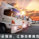 大型设备发物流公司,中运物流公司发设备更安全