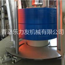 全自动菜墩机 全自动肉墩机 塑料菜板菜墩设备 塑料菜板生产线 青岛生产全自动菜墩机厂家