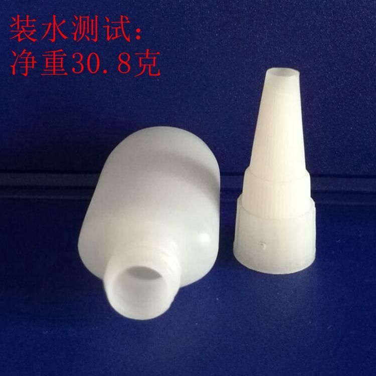 东莞供应401瓶塑料瓶502瓶,20ml塑料瓶供应商,椭圆瓶厂家直销