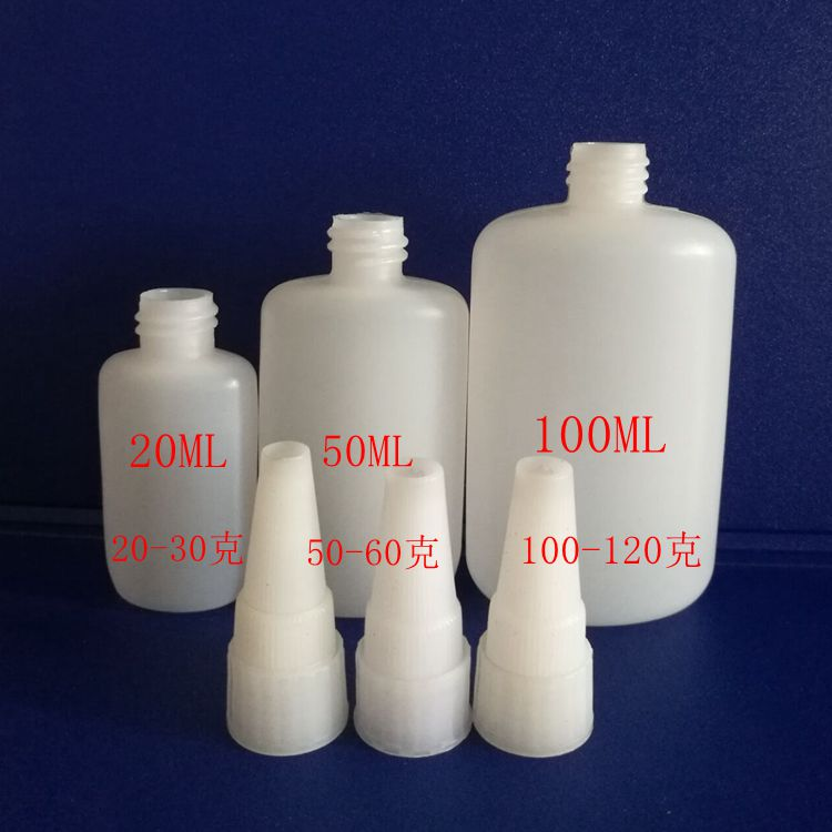 东莞供应商401瓶塑料瓶502瓶/东莞20ml塑料瓶供应商/东莞椭圆瓶厂家直销