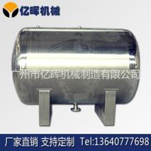 厂家专业生产定制卫生级304不锈钢卧式储罐图片