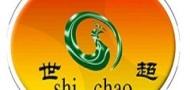 宁晋县辛宁农业机械厂