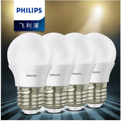 飞利浦(PHILIPS) 灯泡LED灯泡球泡节能灯泡节能灯光源E27大口