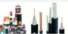 信号电缆PTYAH23-37芯 信号电缆PTYA23-37芯销售 信号电缆PTYA23-37芯报价
