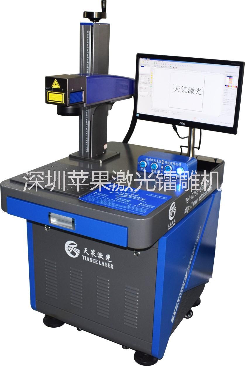 供应硅胶激光镭雕机,乳胶激光打标机镭射机厂家