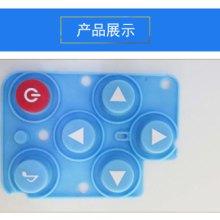 广东硅胶按键生产厂家/硅胶/硅胶按键/硅胶按键厂家-医用级矽胶材料批发