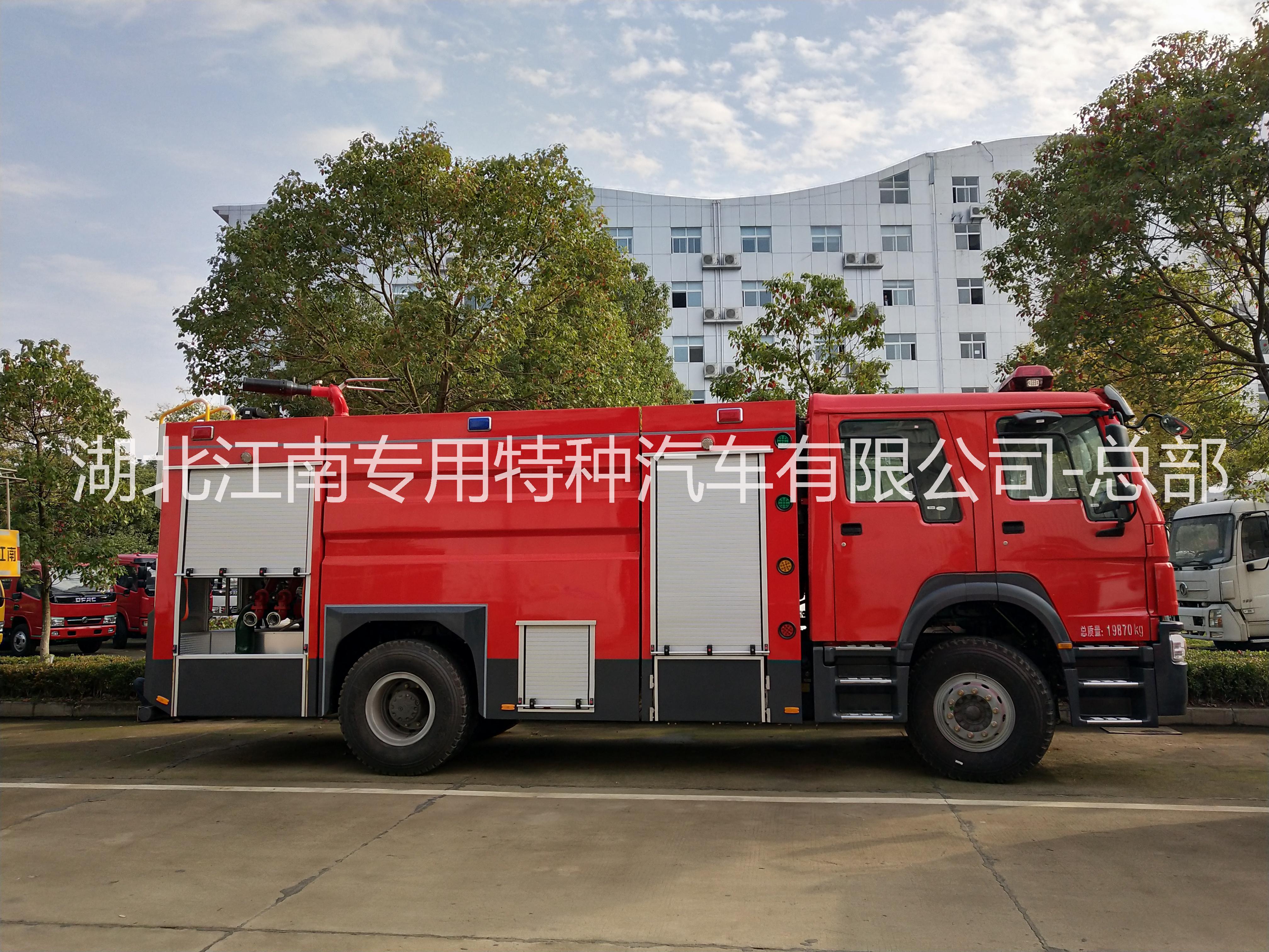 8吨消防车 8吨消防车,8吨泡沫消防车直销