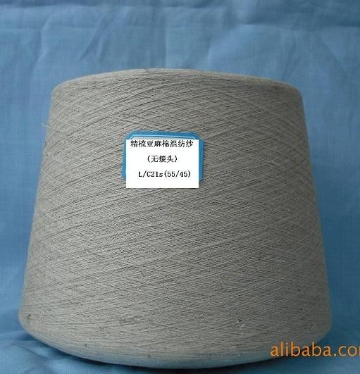 厂家直销亚麻棉纱21s