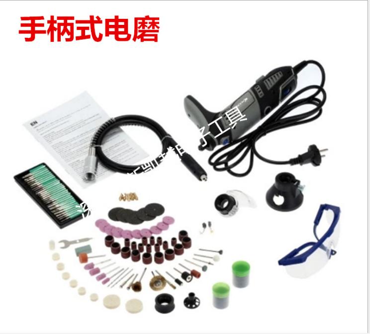 特价手柄电磨 工具套装6挡调速电磨电钻机 多功能抛光直磨机