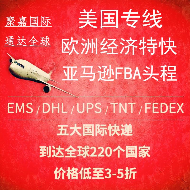 寻找毛巾鞋子空运到美国FBA头程货代 提供买单出口报关退税双清包税到门服务