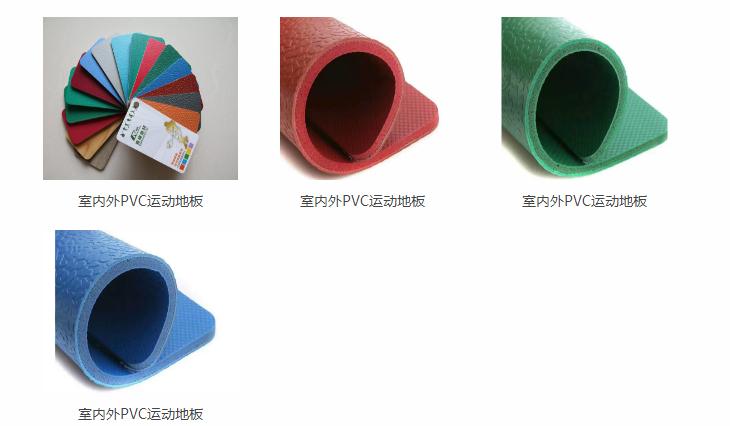 PVC地板材料怎么选,PCV地板价位多少,PVC地板什么品牌好,PVC地板是环保材料的吗,PVC地板耐用吗