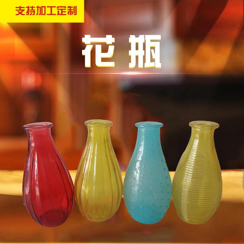 花瓶 玻璃瓶 花瓶定做 花瓶制造 花瓶加工 厂家直销 批发价格 哪家好 玻璃花瓶定做