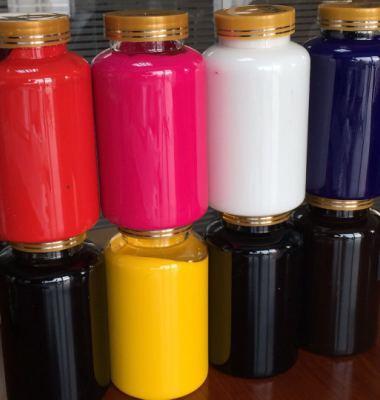 水性色浆图片/水性色浆样板图 (3)