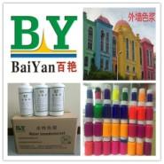 上海印花涂料色浆厂家图片