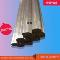 网纹铜棒 花纹铜管 精密切割小件网纹棒 拉花棒切割 3mm-50mm铜棒