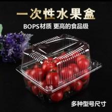 一次性透明塑料水果盒厂家 烘焙有盖保鲜蔬菜包装批发 鲜果水果肉类冻品打包价格批发