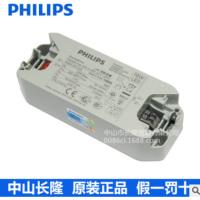 飞利浦室内LED驱动CertaDrive 19W 0.45A筒射灯办公商业照明