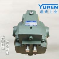 YUKEN油研 YUKEN油研柱塞液压泵
