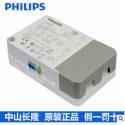 飞利浦室内LED电源Xitani图片