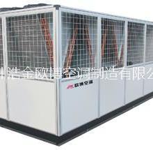 深圳FG-D屋顶式空调机组经销商_欧博屋顶式空调机组