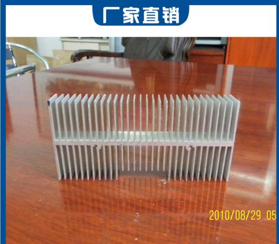 工业铝材定做佛山工业铝材定做供应商佛山工业铝材定做|佛山工业铝材定做批发商|佛山工业铝型材生产直销|佛山工业铝材定做生产