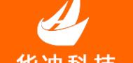 云南华冲科技有限公司