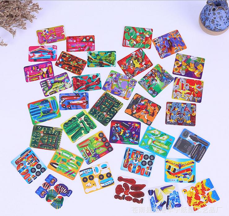 广东拼图卡片厂家 广东拼图卡片供应 广东拼图卡片直销 广东拼图卡片批发 广东拼图卡片价格 广东拼图卡片制造商 广东拼图卡