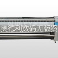 郑州 奥德利 adl-S32 写真喷绘一体 写真机品牌 写真机生产 写真机工作原理 写真机国产
