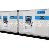 深圳FG-D医用空调销售网点_欧博医用空调机组