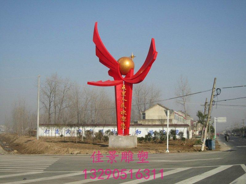 不锈钢标志雕塑 不锈钢标志性雕塑