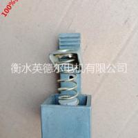 销售沈阳电机刷架YRKK系列YKK系列25*32高压电机刷架