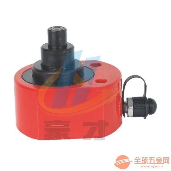 玉环多节液压千斤顶 DFPY-20电动分离式 手动20T分离式液压油缸
