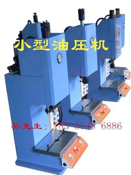 上海 电子插线件压装机,昆山电子插线件压装机,厦门苏州电子插线件压装机