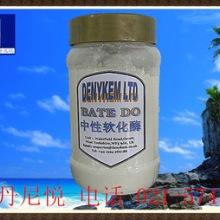 供应丹尼悦中性再软化酶DENIE-SEMI 299